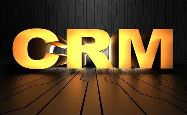 客户管理软件CRM的功能有哪些?