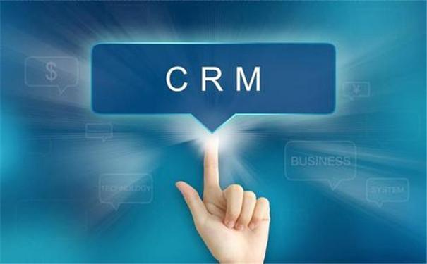 CRM选型关注的重点,CRM系统实施推进